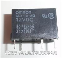 G6D-1A-ASI 12VDC,G6D-1A-ASI 24VDC,G6D-1A-ASI 5VDC 歐姆龍功率繼電器