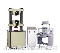 微機控制-液壓萬能試驗機