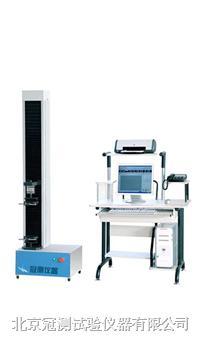 微机控制-电子拉力试验机(单柱)