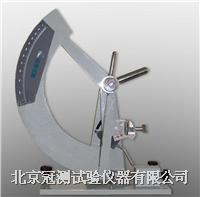 撕裂度测定仪 SLD-1000