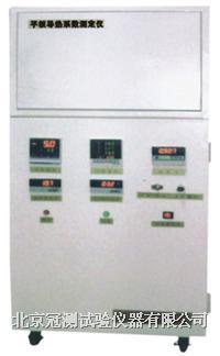 PDRY-3030型平板導熱系數測定儀
