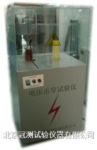 电缆纸工频电压击穿试验仪 DDJ-100KV