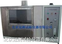热防护性能试验仪 热防护性能试验仪