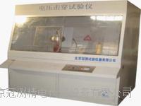 北京冠测聚四氟乙烯介电强度试验仪 DDJ-100KV