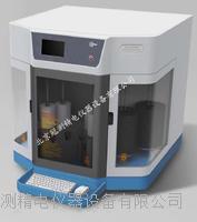 氧化铜比表面积及孔径测定仪 BETA201A
