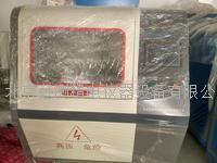 耐电弧试验机-(计算机控制) NDH-20K