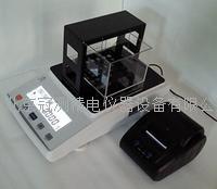 海绵/泡沫密度测定仪(体积法)