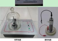 塑料薄膜工頻介電常數及介質損耗測試儀