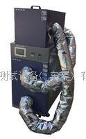 分体式高低温试验箱 BG-30S