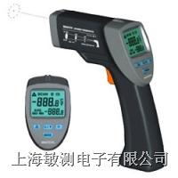 红外线测温仪 MS6530