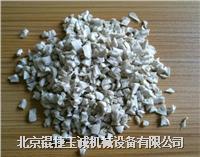 塑胶颗粒粉碎机 PS-250