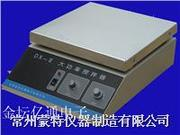 large power magnetic stirrer