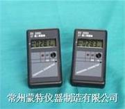 FJ2000个人剂量仪