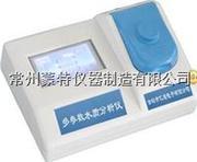 消毒剂及其副产物检测仪