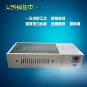 铝块恒温电热板