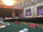 热烈欢迎蒙特仪器迎来第十三批清华社会暑期实践生