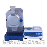小麦硬度指数测定仪 JYDX 100×40