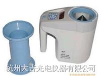 谷物水分测定仪(粮食)