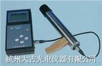 智能化伽玛辐射仪