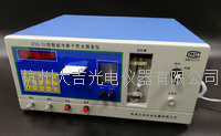 智能冷原子荧光测汞仪 ZYG-II