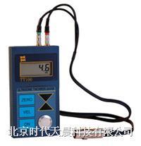 TT100/TT100A超声波测厚仪