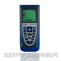 激光测距仪易于通讯型A6 A6