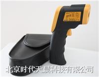 TCI130红外线测温仪  TCI130