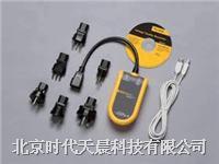 VR1710电压质量记录仪 VR1710