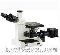 时代TMR1700AT/BT系列金相显微镜 TMR1700AT/BT
