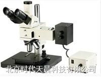 时代TMV100/BD工业检测显微镜 TMV100/BD