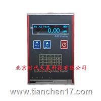 时代TCR110袖珍便携式粗糙度仪 TCR110