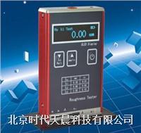 TR110A便携式粗糙度仪 TR110A