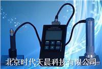 LAB-H2复合式超声波硬度计 LAB-H2