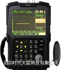 TCD350数字超声波探伤仪(新) TCD350