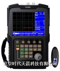 TCD360 数字超声波探伤仪 TCD360