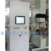 THRS-150LN在线全自动全洛氏硬度计 THRS-150LN