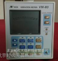 理音VM-83低频测振仪 理音VM-83