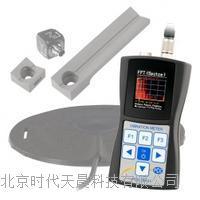 德国PCE振动测量仪PCEVM31 PCEVM31