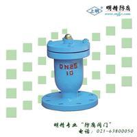 QB1单口自动排气阀 QB1