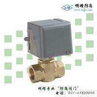 電動二通閥 SRV2200-15