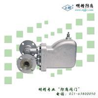 GSB杠杆浮球式蒸汽疏水阀 GSB