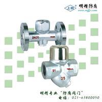 提供全新圆盘式Y型蒸汽疏水阀  CS19H、CS69H