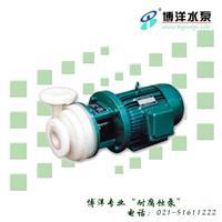 强耐腐蚀离心泵 PF型
