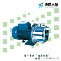 不锈钢喷射自吸泵 SZD系列