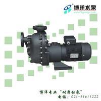ZBF自吸式塑料磁力泵 ZBF型