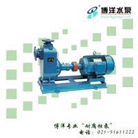 XZW自吸式涡流无堵塞排污泵 XZW型
