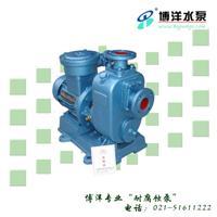 ZXL.ZWL直联式自吸泵 ZXL.ZWL型