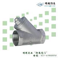 螺纹过滤器 TYG型