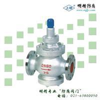 高灵敏度大流量蒸汽减压阀 YGA43H/Y型