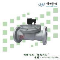 水用電磁閥 ZCS